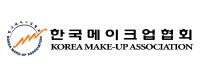 한국메이크업협회