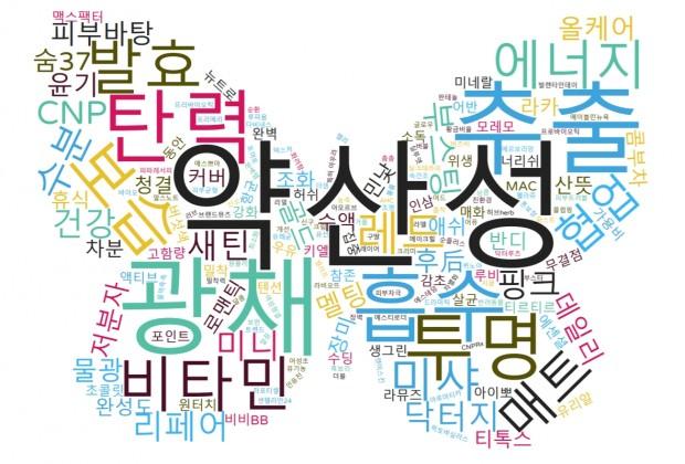 2020년 2월 신규&리뉴얼 브랜드.jpg