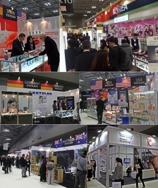 코스메 도쿄 2017에 참가한 여러 국가관의 모습..jpg