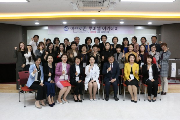 기념사진- 아프로존 차상복 대표(중앙) 외 수료생 일동.JPG