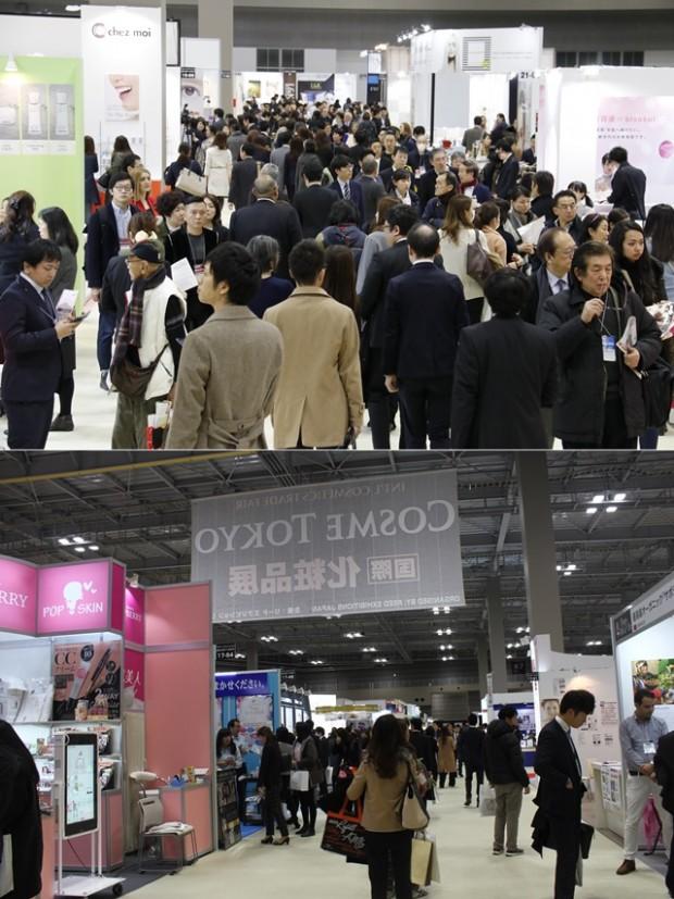 COSME TOKYO 2017.jpg