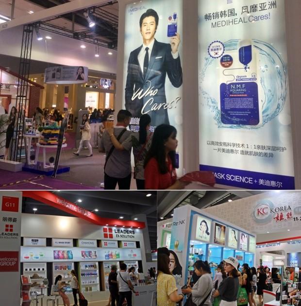 한국 마스크 브랜드 부스 모습..jpg