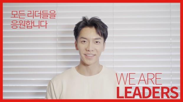 리더스코스메틱, 기업 CSR 'WE ARE LEADERS' 캠페인.jpg