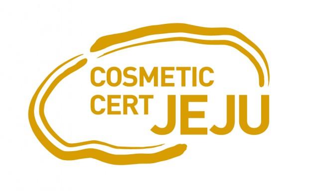 제주화장품인증제도(Jeju Cosmetic Cert.jpg