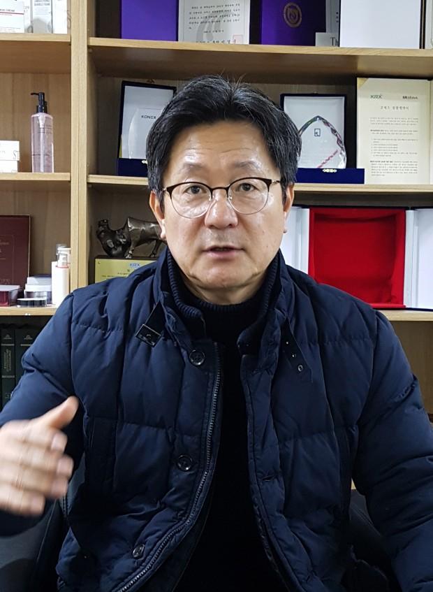 송병호 사본 -20180201_103615.jpg