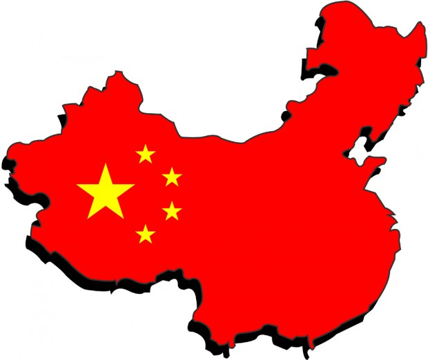 중국지도.jpg