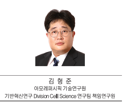 사본 -김형준.png