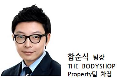 함순식 사진 소속.png