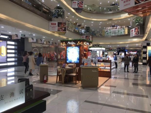 중국 백화점2.jpg