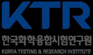 KTR-CI-혼합.png
