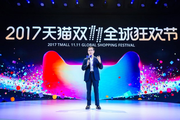 104816078-Alibaba.jpg
