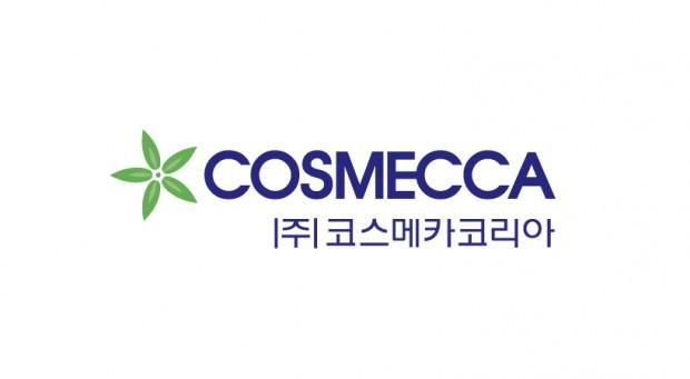 코스메카코리아 CI 국영문조합.jpg