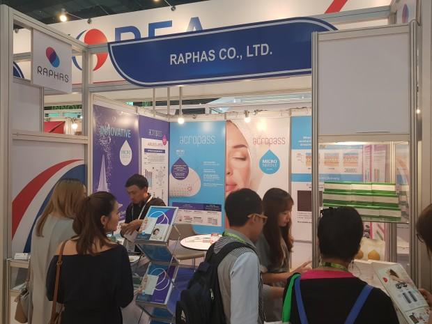 2017 태국인코스메틱스1.jpg