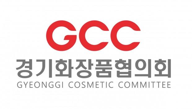 로고_경기화장품협의회_20200113.jpg