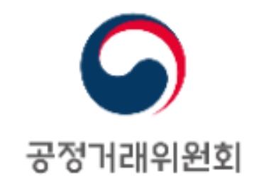 공정거래위원회.jpg