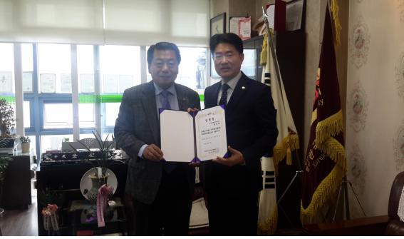 한국미용산업협회.jpg