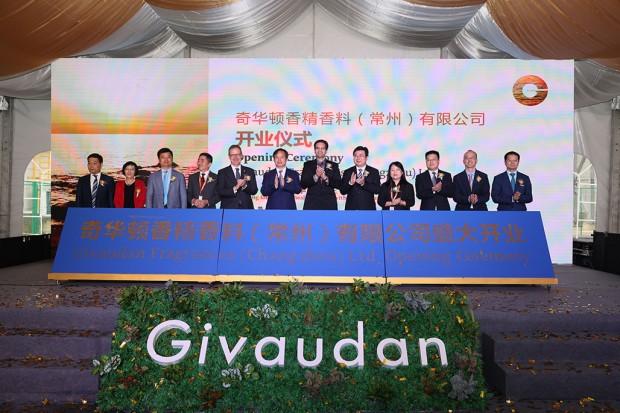 Givaudan_Changzhou_15.jpg