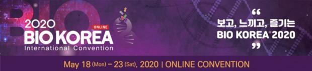 바이오코리아 2020.jpg