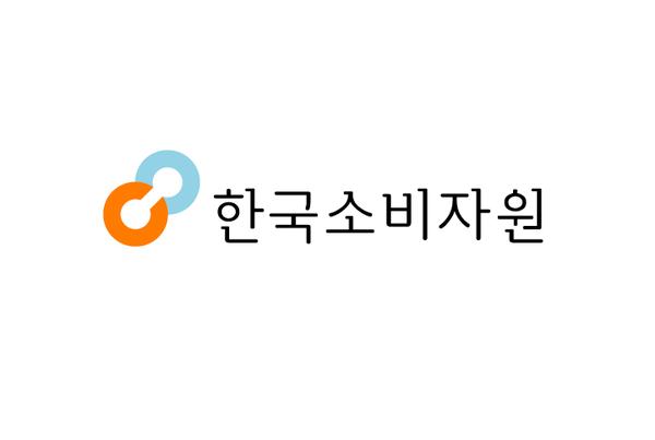 한국소비자원.png