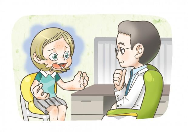 skin_disease.jpg
