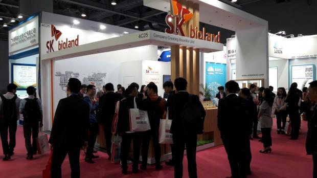 SK bioland1.jpg