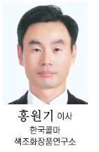 홍원기.jpg