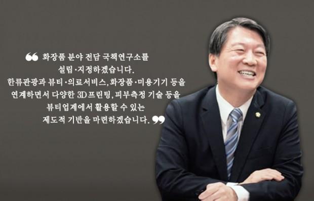 3사본 -3제목 없음.png