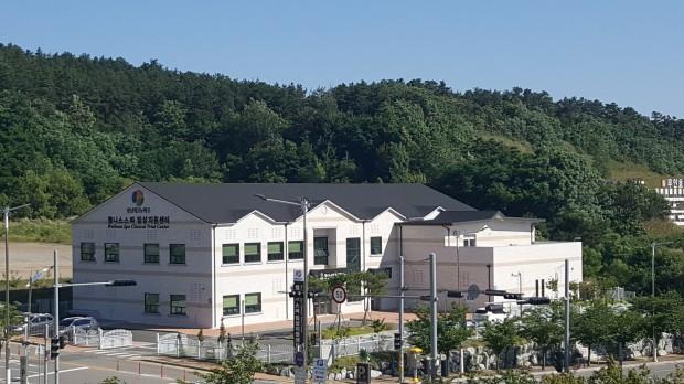 웰니스스파 임상지원센터 (2).jpg