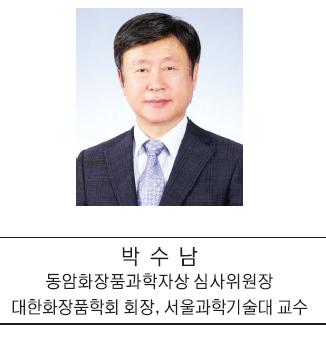 사본 -박수남.png
