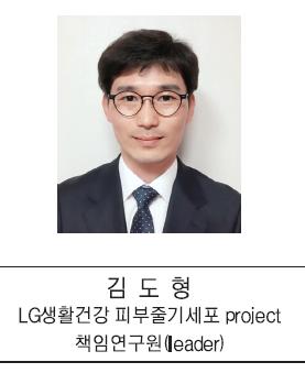 사본 -김도형.png