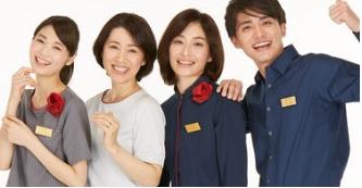 일본 노동.jpg